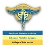 FHC Statement IOCP Logo v2
